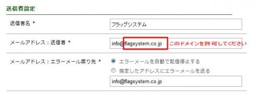 mel-domain.jpg